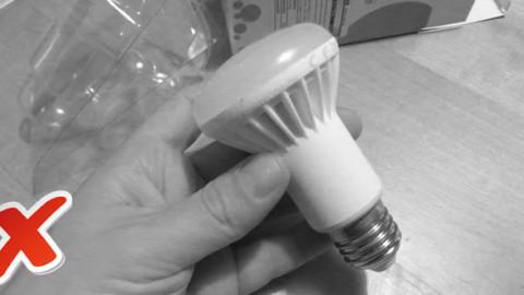LED Lampen. Test zeigt ernüchterndes Ergebnis!